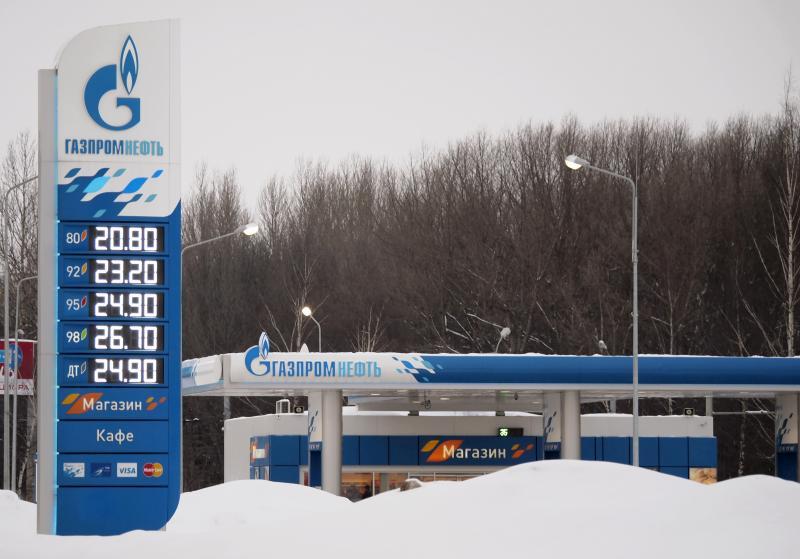 создали термобелье азс газпромнефть цены на бензин правила